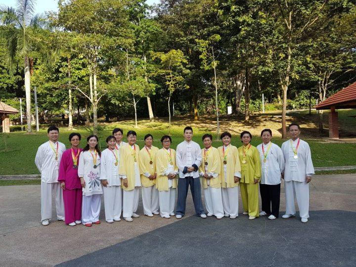 Malaysia International Wushu Tournament 2017