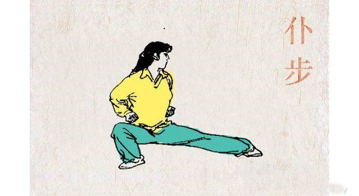 Crouching Stance 仆步 (pu bu)